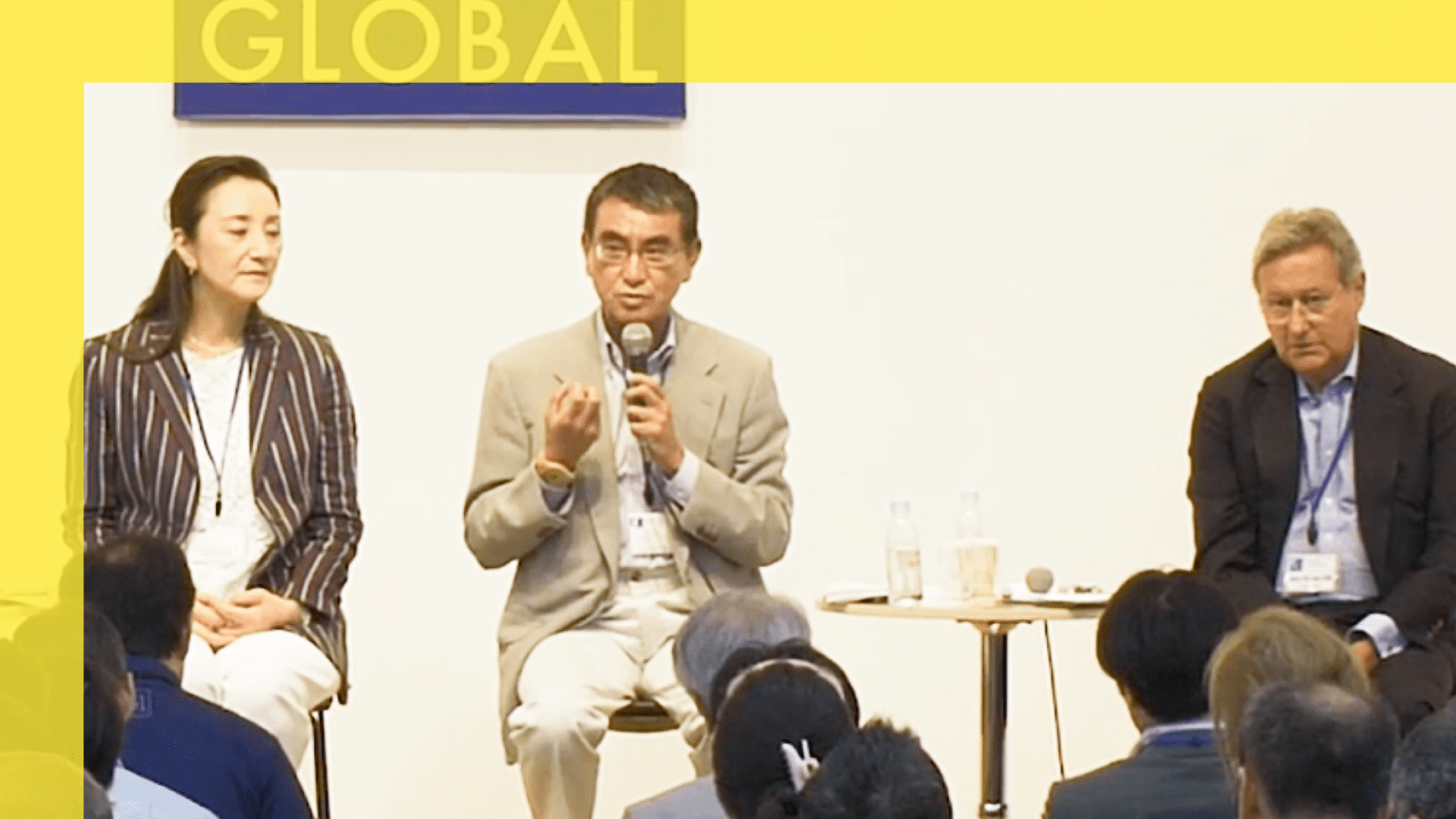 Sustainable Innovation in Times of Disruption: Japan's Geopolitical Leadership